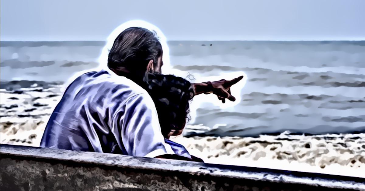 Διδακτικό παραμύθι: Η Μοναξιά Του Γέρου, του Κυριάκου Ταπακούδη