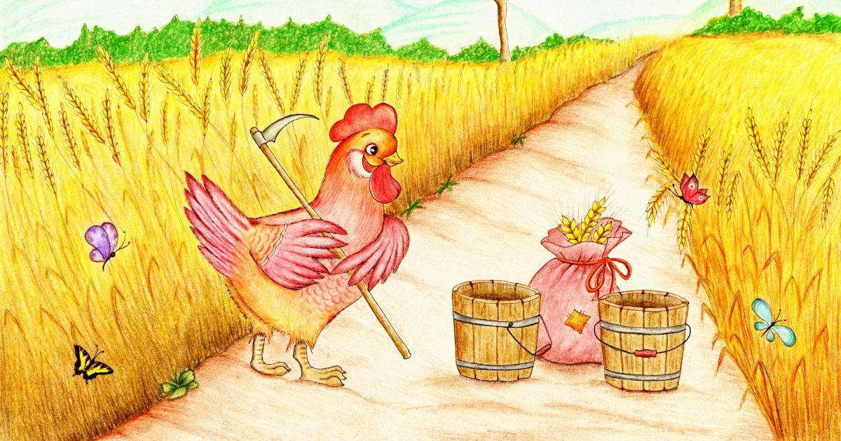 Η μικρή κόκκινη κότα, λαϊκό παραμύθι από τις ΗΠΑ