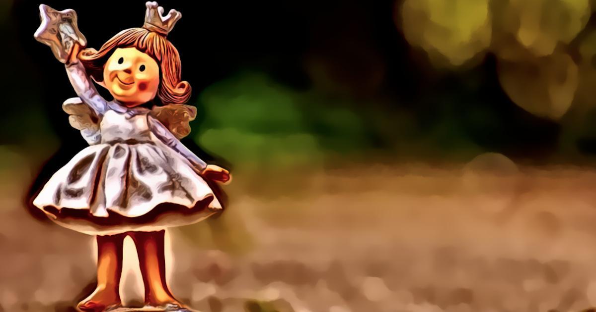 Το βασίλειο του Εγώ, ένα παραμύθι της Μαρία Τσιάμη